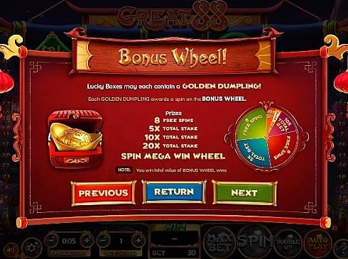 Игровой бонус в Great 88 онлайн